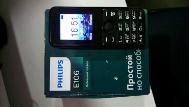 Philips Azərbaycanda: E106