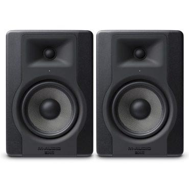 Bakı şəhərində Taninmiw kalonkalar M-Audio Bx5AD3