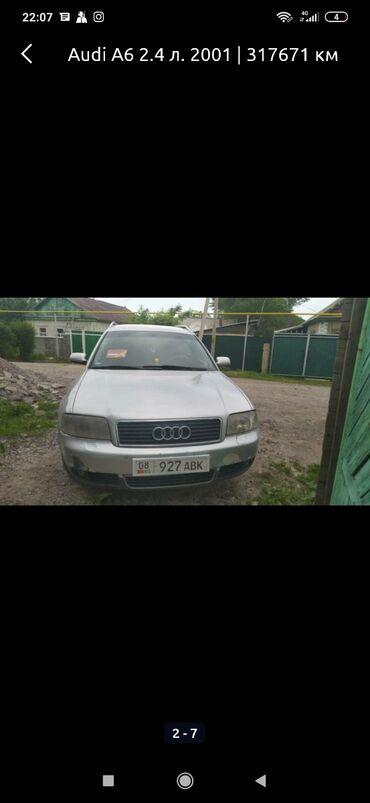 Автомобили - Кара-Балта: Audi A6 2.4 л. 2001