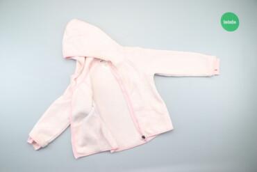 Дитяча толстовка на блискавці H&M, вік 4-6 р., зріст 110-116 см