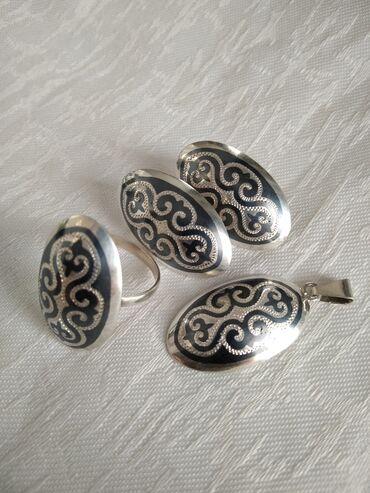 porsche panamera 4 в Кыргызстан: Серебро 925 Комплект из 4-х предметов. Кольцо размер 18