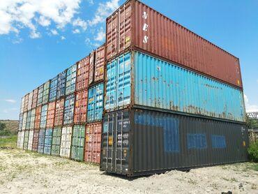 детские смеси в бишкеке в Кыргызстан: Контейнер Контейнера контейнеры 20т 40т 45т морские в Бишкеке