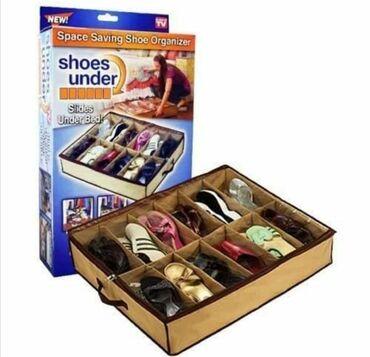 Bez cipele - Srbija: Cipelarnik je vrlo pregledan, sa providnim gornjim slojem, u koji