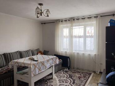Продается квартира: Хрущевка, 2 комнаты, 44 кв. м