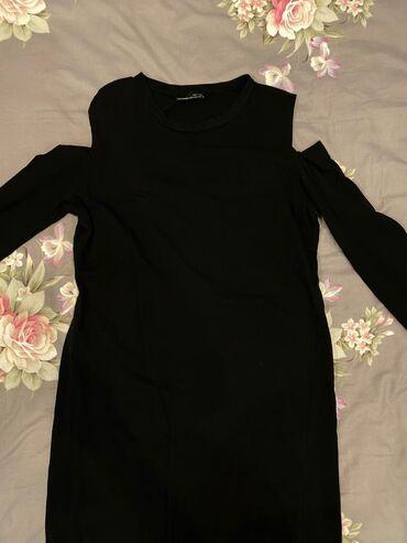 Детский мир - Чон-Таш: Zara платье