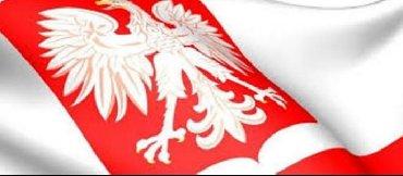 шенгенская виза в Кыргызстан: Виза в Польшу и в Европу!Получение приглашения визы. (Шенгенская виза