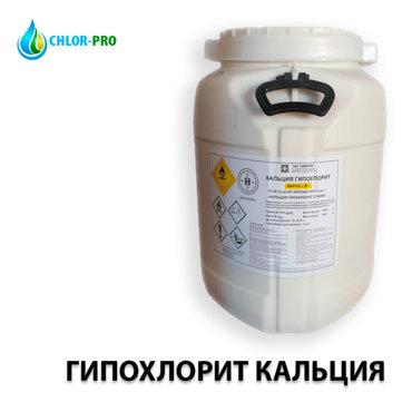 Гипохлорит Кальция Хлор Хлорная известьПрямые поставки из Ирана и