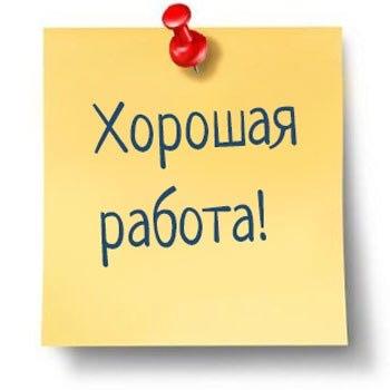 Работа для студентов. Гипкий график 5/2 в Бишкек