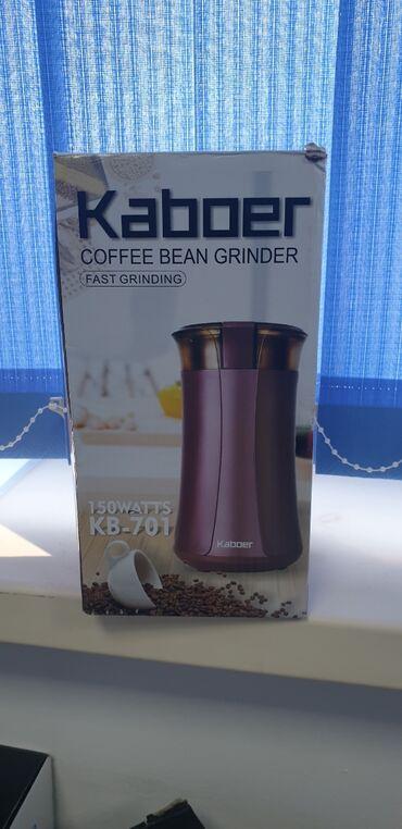 Кофемолка компактный качественный мощный фирма Kaboer KB-701