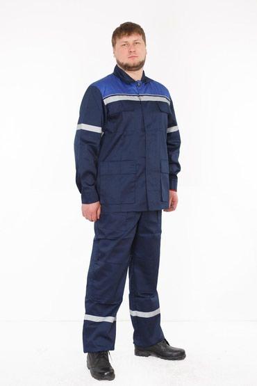Костюм рабочий летнийКостюм состоит из куртки и брюк. Куртка прямого