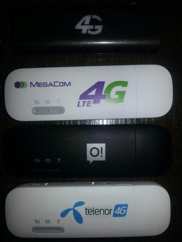 Безлимитный 4g интернет  в Бишкек