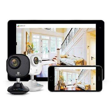Kameraların quraşdırılması - Azərbaycan: Kameralarin telefonla izlenmesiNezaret kamera sistemlerinin ve ip