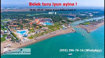 Bakı şəhərində Qiymətə daxildir:
