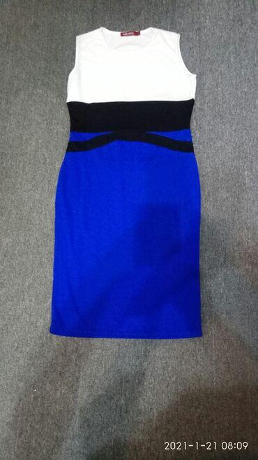 Новые вещи платья и костюмы р.46-48,48-50