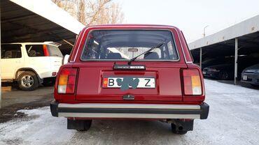 куплю 2104 в Кыргызстан: ВАЗ (ЛАДА) 2104 1.3 л. 1990 | 15652 км