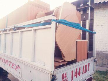 Портер По городу | Борт 2500 т | Переезд, Вывоз строй мусора, Вывоз бытового мусора, Грузчики