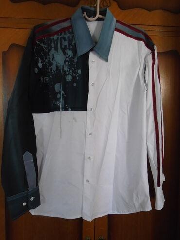 Vrlo neobična duža vintage košulja, može da se nosi i kao haljina a is