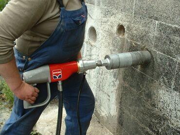 Сушилки - Кыргызстан: Сверление отверстий в стенах .Под вытяжку .Сантехнику.Газовые