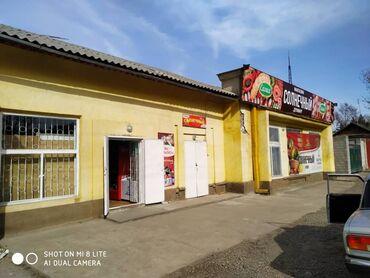 Торговый представитель horeca - Кыргызстан: Продаю коммерческое здание г.Токмок: 2 торговых зала со складскими