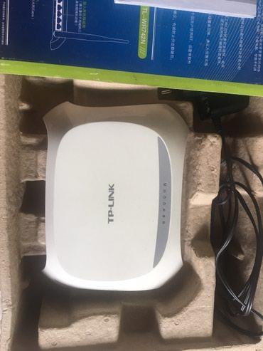 adsl-modem-wifi в Кыргызстан: Продам wifi