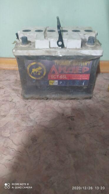 карты памяти uhs ii u3 для видеорегистратора в Кыргызстан: Аккумулятор сатилат биржыл ишдеген суйлошовиз некыс Дево ныки