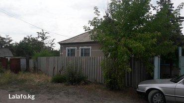 Срочно продается немецкий большой дом в городе Кара-Балта в с. Алексее в Бишкек