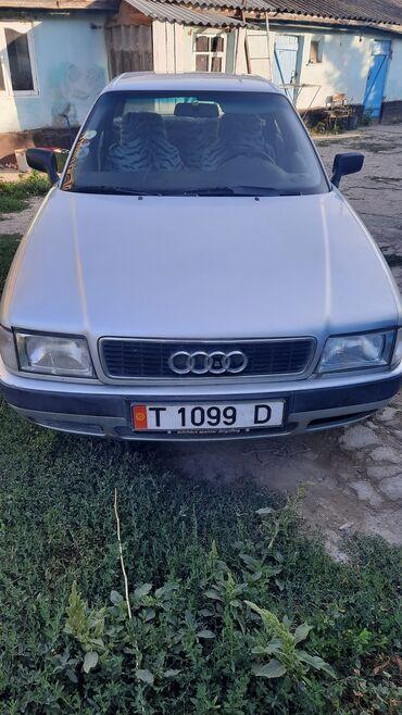 Audi 80 2 л. 1992 | 200000 км