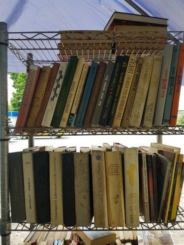 Продаю книги   в Лебединовка