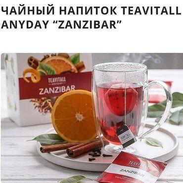 jelitnyj zelenyj kofe в Кыргызстан: ЧАИ TEAVITALL - 5 видов вкуснейшего чая в фильтр-пакетах для приятного
