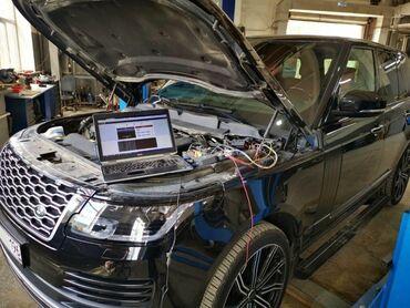 Электрика | Регулировка, адаптация систем автомобиля