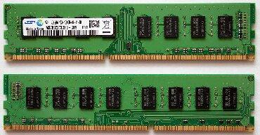 Оперативная память - Кыргызстан: DDR3 4gb оперативная память 1333 и 1600 частотой есть. Брэнд Kingston