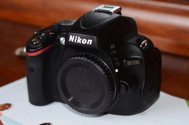 Bakı şəhərində Nikon d5100 body