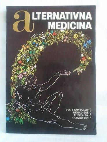 Alternativna medicina , vuk stambolovic , knjiga je u odlicnom stanju - Kovin