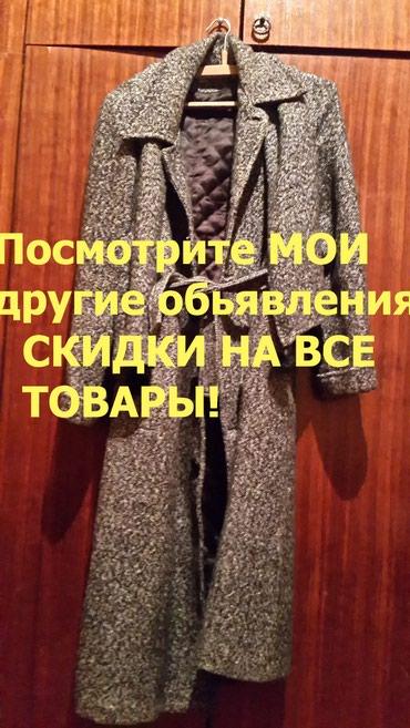 Женское пальто-букле. в Bakı