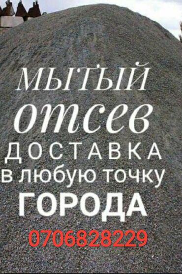 москвич ремонт в Ак-Джол: Отсев