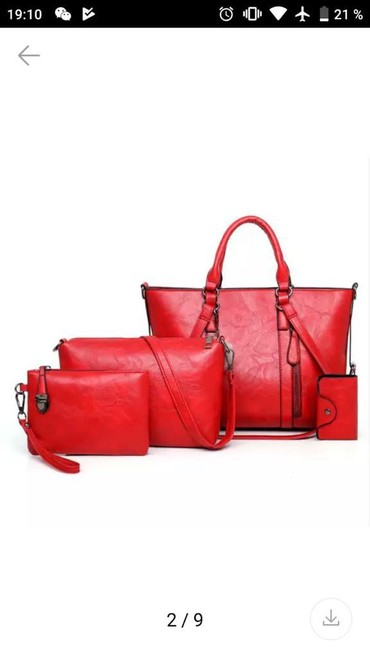 шикарнейшая распродажа сумок в Кыргызстан: Комплект сумок . качество отличное