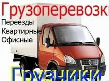 Машина 500 час  грузшики 250 час в Бишкек