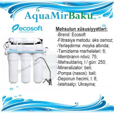Su filterleri/Фильтры для воды в Bakı