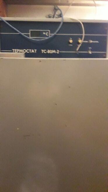 Термостат ТС-80М-2