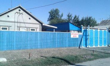 Продается немецкий дом из 5 комнат-120 в Сокулук