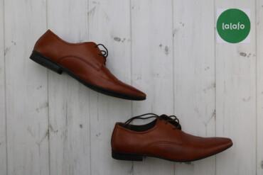 Мужская обувь - Украина: Чоловічі черевики Pier One, р. 46    Довжина підошви: 33 см   Стан: га