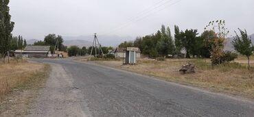 туз в Кыргызстан: Продам 4 соток Другое назначение от собственника