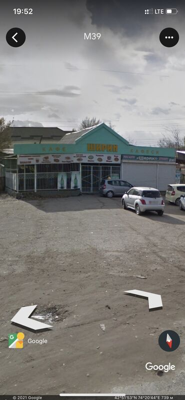 вагон жилой утеплённый в Кыргызстан: Продам Дом 570 кв. м, 15 комнат