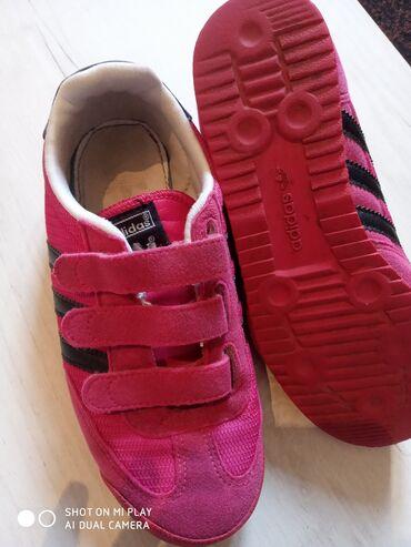 Фирменная обувь adidas ОРИГИНАЛ  Покупали за 5200 сом  Цена договорная
