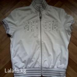 Белая спортивная кофточка. очень в Бишкек