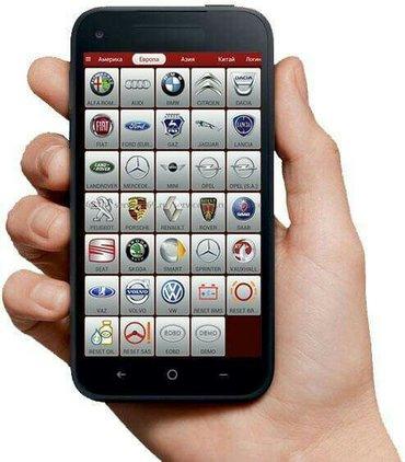 планшет meizu в Кыргызстан: Launch x-431 pro3 . (в цену входит разъём и активация марок) планшет