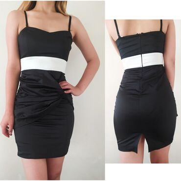 Платье Клубное A-Dress S