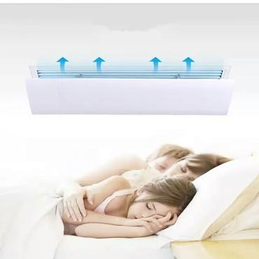 Дефлектор для кондиционера, дефлекторы для кондиционеров+Бесплатная