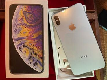 карты памяти 512 гб для навигатора в Кыргызстан: Б/У iPhone Xs Max 512 ГБ Белый