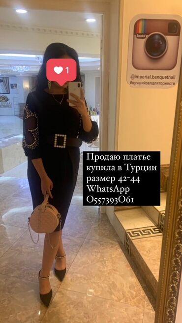 Для покупки пишем на Whatsapp
